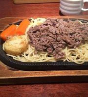 Gourmet Fugetsu Hirokawa SA