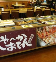 Restaurant Tokino Sumika