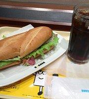 DOUTOR Coffee Shop Morioka Station