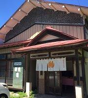 Cafe Yamabun