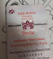 Thai House(WuDing Road)