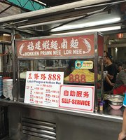 Three Road 888 Hokkien Mee