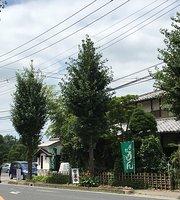 Tsukasa Kasu Main Store