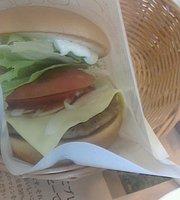 Mos Burger, Ichinoe Ekimae