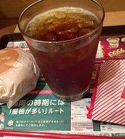 Lotteria Shinsaibashi