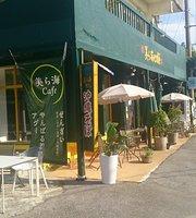 Churaumi Cafe