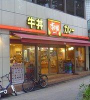 Sukiya, Sakaisuji Honmachi