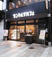 Saint Marc Cafe Kumamoto Shimotori