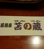 Seafood Izakaya Toma No Kura