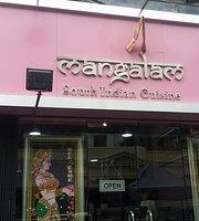 Mangalam South Indian Cuisine