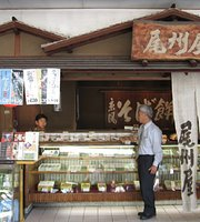 Otabe Kyoto Bisyuya Roho