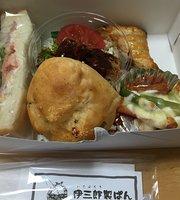 Isaburo Bakery