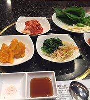 Myung Ga Korean Restaurant Taikoo Shing Branch