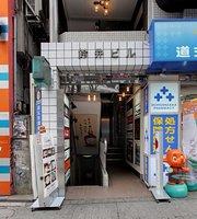Hibiya Bar Shibuya Dogenzaka