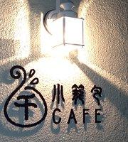 Shoronbo Cafe Sen