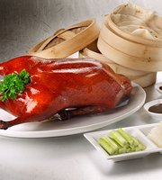 Imperial Treasure Super Peking Duck Restaurant