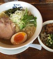 Noodle Maker Aozora