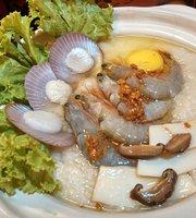 Guo Xiang Fu Restaurant