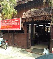 Restoran Nasi Ulam Kampung Kraftangan