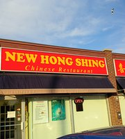 New Hong Shing Restaurant