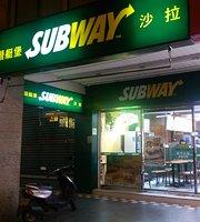 Subway Zhongshan N. Rd