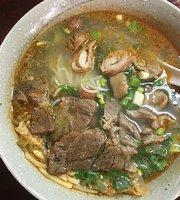 Liuchuan Rice Noodle