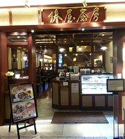 Cafe Tsubakiya Marubiru
