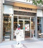Niku Bar Dakara Osaki