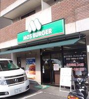 Mos Burger Nagasaki Hoei