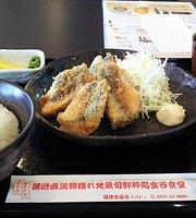 Kanaya Shokudo