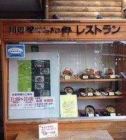 Michi No Eki Kawabe Yasuragi No Sato Restaurant Tarfful