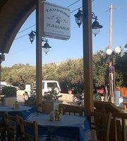 Taverna Kamara