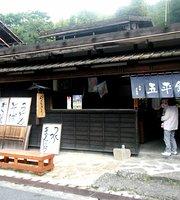 Yamagiri Shokudo