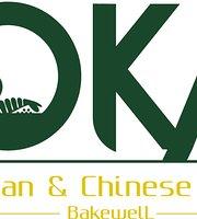 Oka Malaysian & Chinese Cuisine