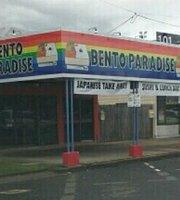 Bento Paradise
