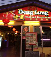 ‪Deng Long Seafood Restaurant & Bar‬