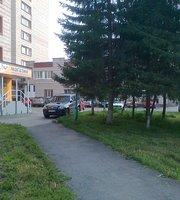 Cafe Dom Uchenykh