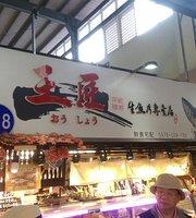 Wang Jiang Sashimi Restaurant