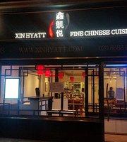 Xin Hyatt