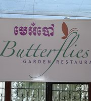 Butterflies Garden Restaurant