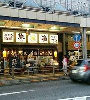 Torobako Oimachi