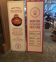 Daedo Restaurant
