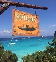 Spiros Taverna Antipaxos