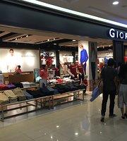 Καταστήματα με είδη δώρων