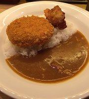Curry Shop C & C Sakuragaoka