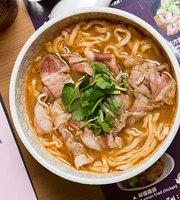 Tao Hua Yuan Beef Noodles
