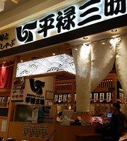 Heiroku Zanmai Hokkaido Aeon Mall Higashinaebo