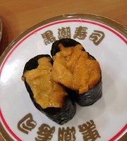 Kuroshio Sushi Kushimoto