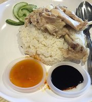 Suan Chicken Rice