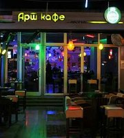 Art Cafe Aporea